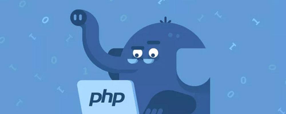 O PHP morreu. Viva o PHP!